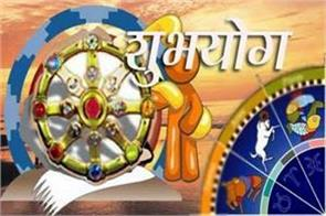 today is auspicious day basant panchami