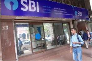 need rs 3 lakh to increase income tax exemption limit  sbi