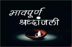mahant bhakti das maharaj