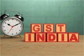 new rates for gst will be applicable from today