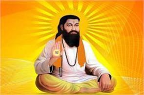 on guru ravidas prakash parv the special train departs for varanasi