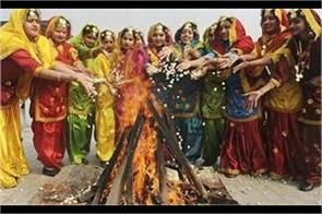 lohri symbolizes unity and happiness