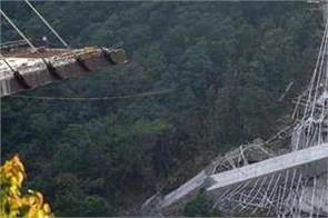 bridge collapse in colombia  10 died
