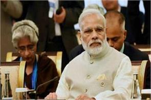 narendra modi s request reached the budget session honor of three divorce bills