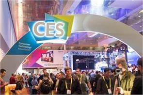 second day of ces 2018