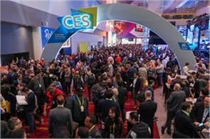 fourth day of ces 2018