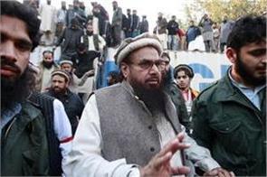 those funding hafiz saeed face 10 years  jail  fine