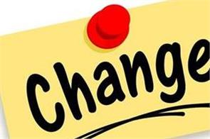 start with the small change