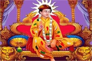 satguru bawa lal dayal jayanti celebrating in all over the country
