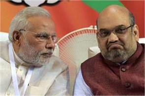modi shah formula gets angry with bjp
