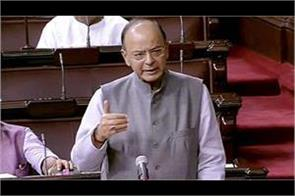 parliament approved the bankruptcy bill