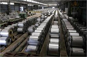 removal of import duty on raw materials stainless steel industry