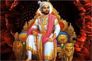 inspirational story of chhatrapati shivaji maharaj