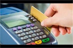 reduced rates on digital transactions over offline  nasscom