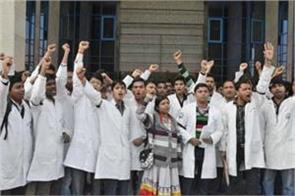 lakhs of doctors start strike across the country