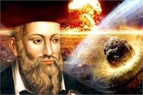 nostradamus 2018 predictions see world war 3 disaster