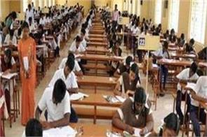 this day from will start 9th and 11th of annual exam
