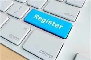 online registration of property registration creates problems
