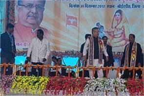 cm included in sahu samaj program in chhattisgarh