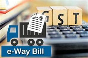 e way bill trial begins today businessmen will get benefit