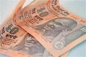 rbi will issue notes of rs 10 notes in new form