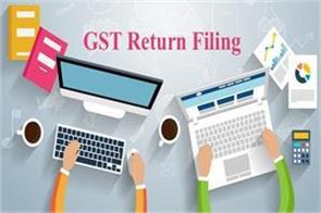 filling gst will be easy  will be decided in next meeting