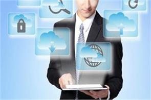 know what are the expectations of software companies