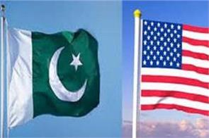 pakistan says  still working with us on security cooperation