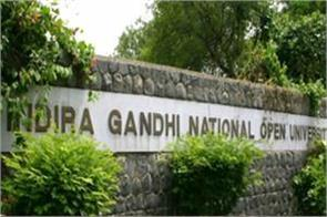 ignou announces the dates of the entrance examination of mphil  phd