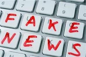 uk plans rapid response unit to counter   fake news