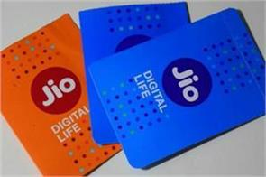 jio new offers from today