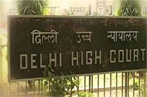 opportunity to get job in delhi high court