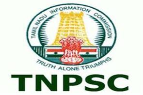 tamil nadu public service commission to be recruited
