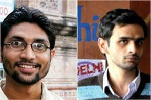 lawsuit filed against jignesh mawni and omar khalid for incite violence