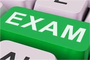 haryana board issued 10 and 12 datasheet