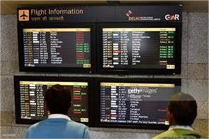 man wanted to know   bom del   flight status  police arrested him