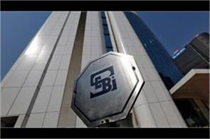 sebi s eyes on tata sons private limited company