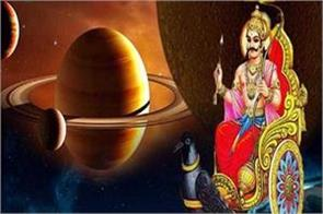 careful saturn running today will rise advice and remedies for 12 zodiac signs