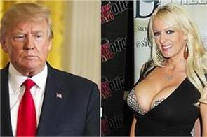 trum paid porn star  to keep quiet about extra marital affair