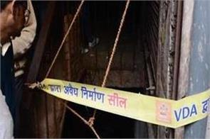 case against kashi vishwanath temple under illegal tunnel case 7