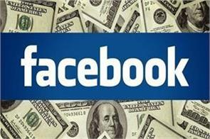 amazon facebook will give this year many opportunities to earn money