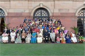 president honored 112 women