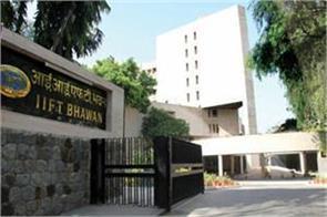 iift students get salaries package of 95 lakh