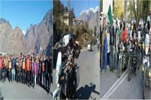 uttarakhand  women excite for riding at an elevation of 10500 feet