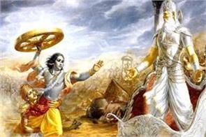 bhishma dwadashi on 28th january