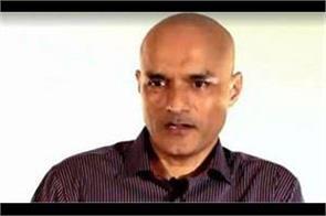 pak raises issue of jadhav in un