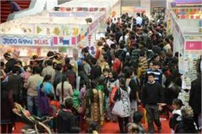 world book fair  the huge crowd that appeared on the last day
