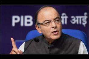 economy strong despite tough decisions  finance minister