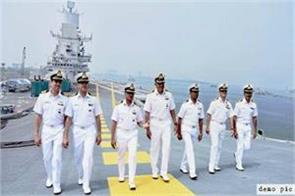indian navy has to be recruited  make such application
