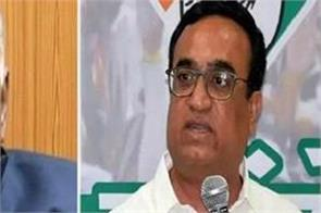 congress demand rejection of nd nomination